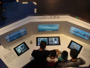 China_Science_and_Technology_Museum